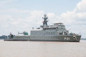 Brazilian Navy ship
